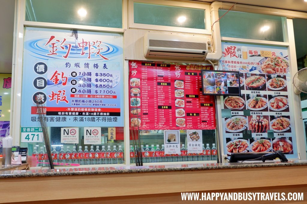 Spring City Shrimp Fishing Restaurant of Happy and Busy Travels to Taiwan