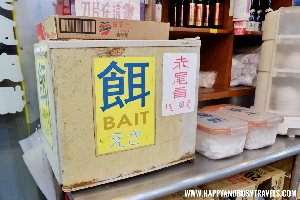 Bait for the Shrimp in Spring City Shrimp Fishing Restaurant of Happy and Busy Travels to Taiwan