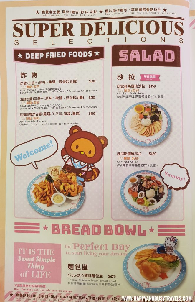 Hello Kitty Kitchen and Dining Taipei Taiwan Review of Happy and Busy Travels