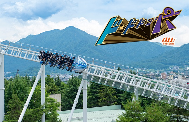 Fuji Q Highland Dodonpa Ride