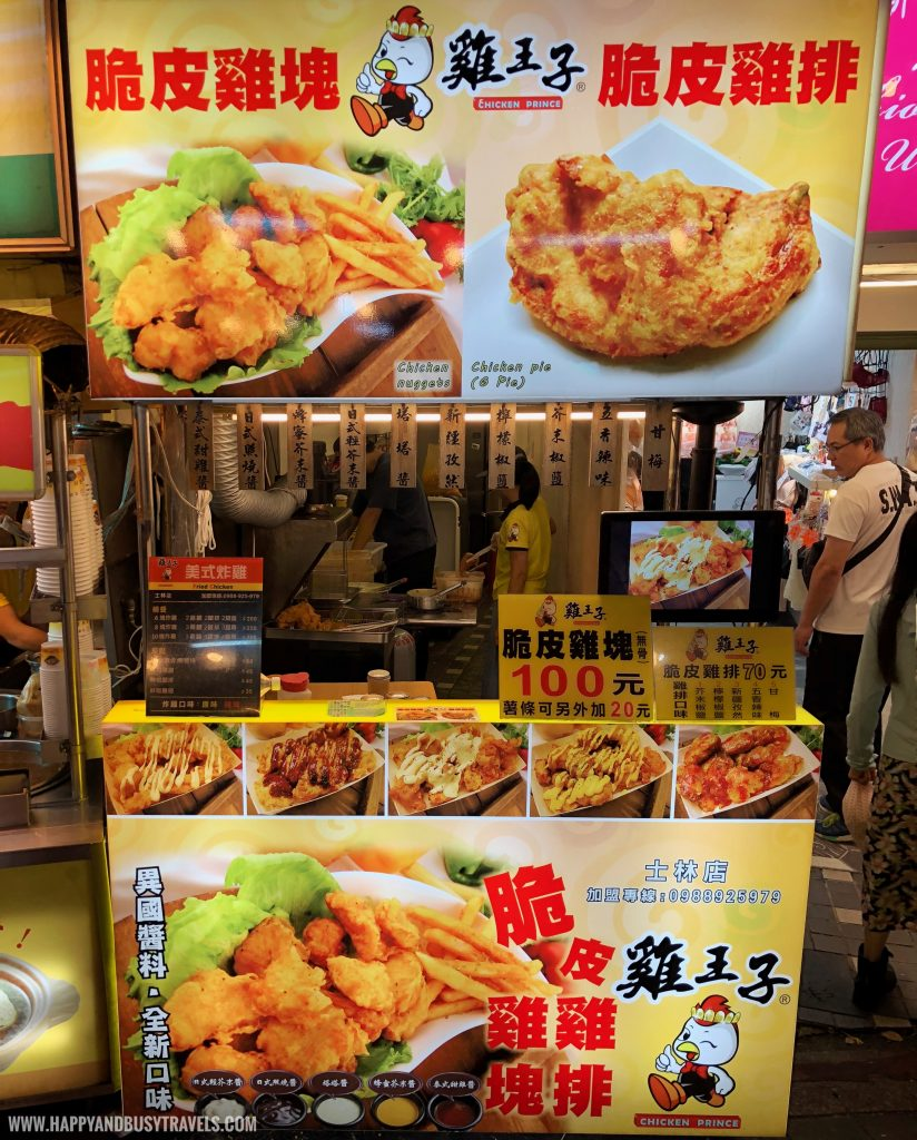 chicken pie Shilin Night Market Food Trip Happy and Busy Travels to Taiwan