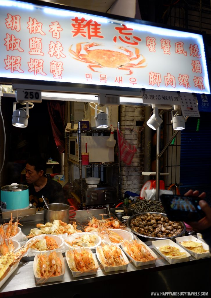 seafood Shilin Night Market Food Trip Happy and Busy Travels to Taiwan