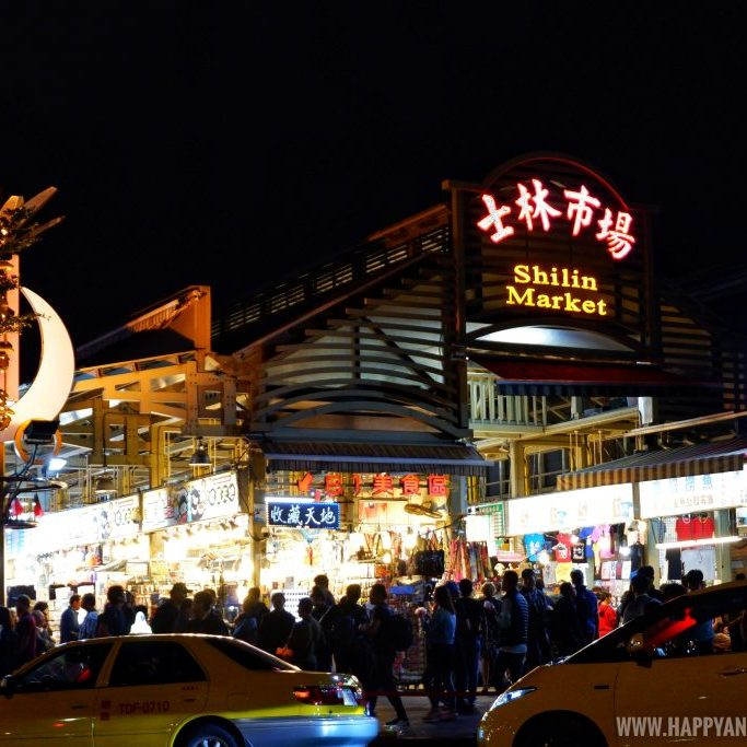 Shilin Night Market Food Trip Happy and Busy Travels to Taiwan