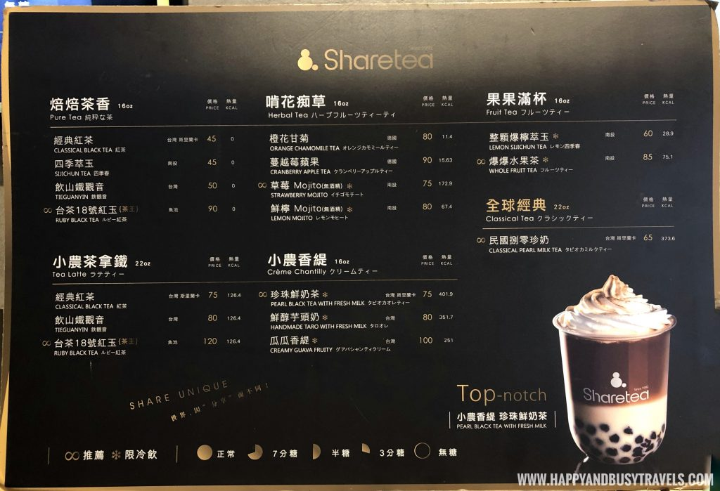 Sharetea Milk Tea Menu - Happy and Busy Travels to Taiwan