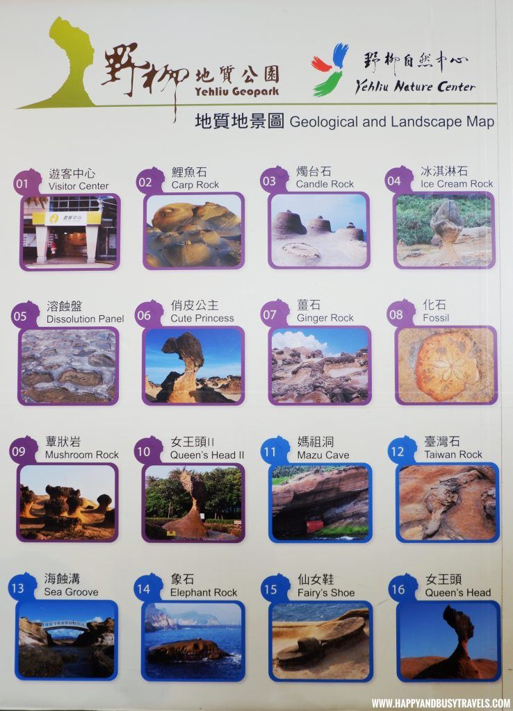 Yehliu Geopark 野柳地質公園 - Happy and Busy Travels to Taiwan